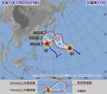 台風27・28号 22日0時 気象庁.png