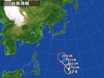 台風27号.jpg